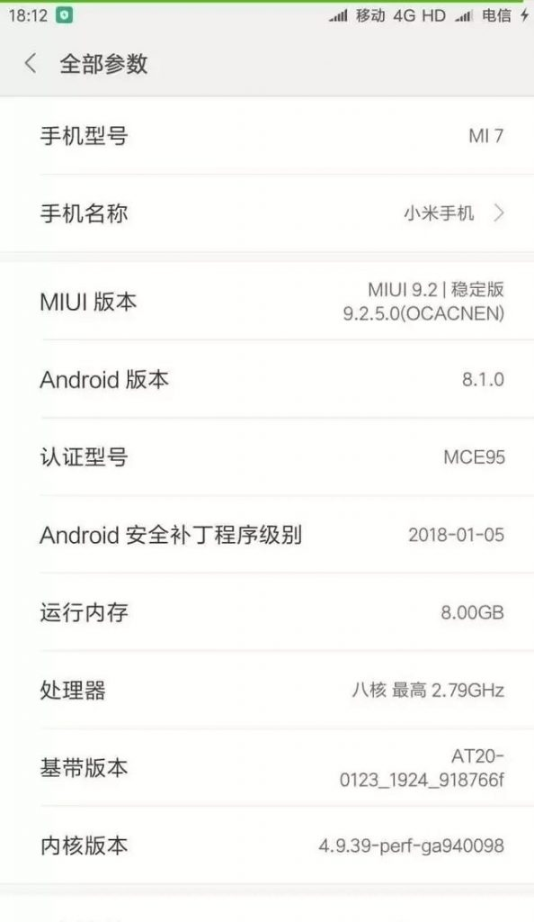 mi7 specifications