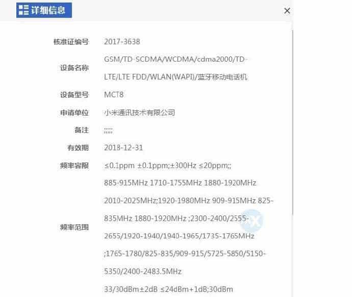 Xiaomi-Mi-6-Plus-Certification-2
